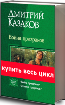 voina_priz